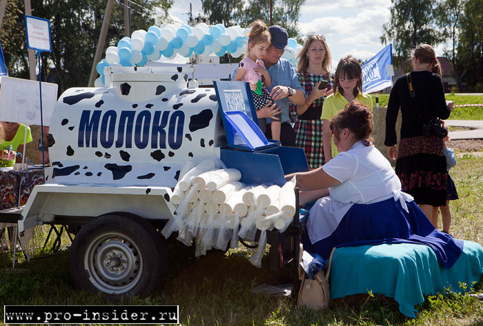 фестиваль «Молочная река»