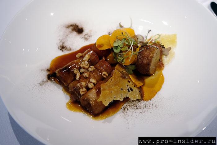 Austrian Culinary Week Moscow Lunch