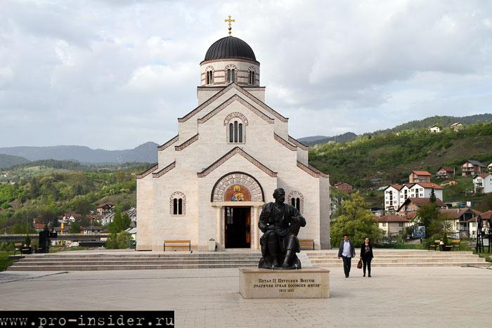 Вишеград. Республика Сербская.