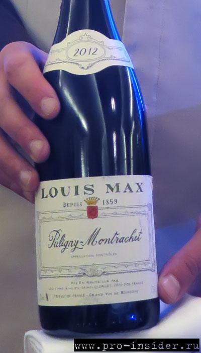 Louis Max