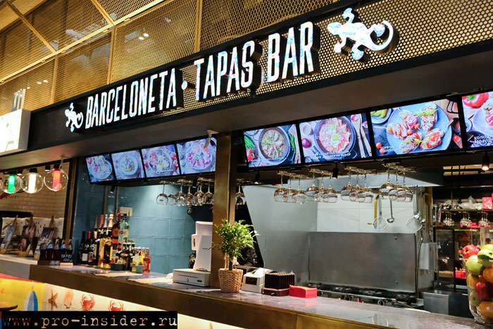 Tapas Bar Barceloneta