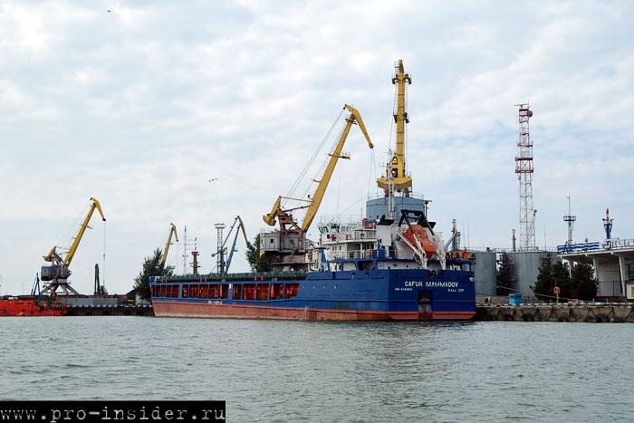 Порт. Таганрог