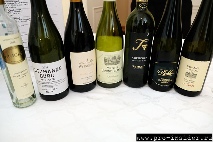 Салон австрийских вин 2019