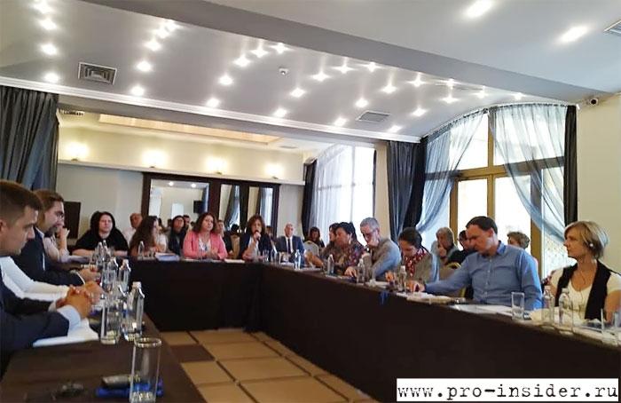 Конференция в Болгарии