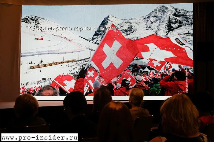 Что предлагает зимняя Швейцария в новом сезоне 2019/2020