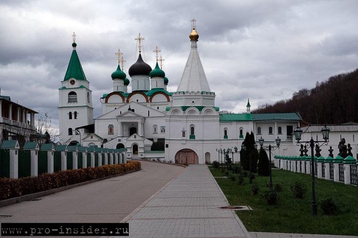 Монастырь Нижний Новгород.