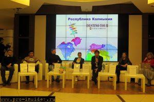 Туризм в Калмыкии