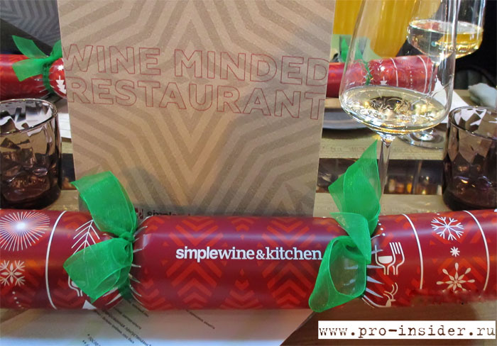 SimpleWine&Kitchen
