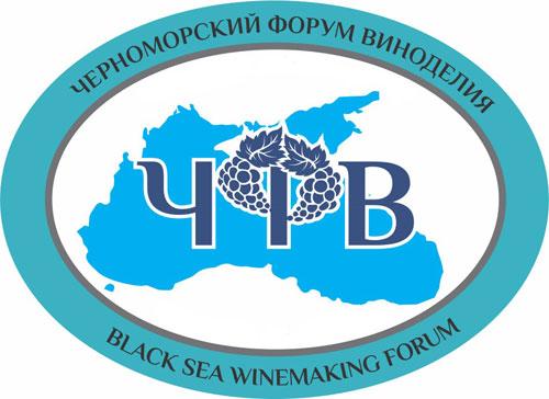 Черноморский форум