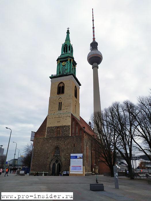 Площадь Александерплац. Берлин. Германия