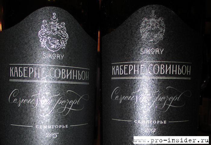 Российские вина от Паркера. Сикора