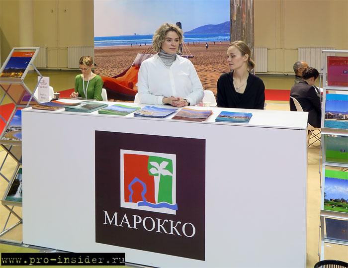 Марокко  2020