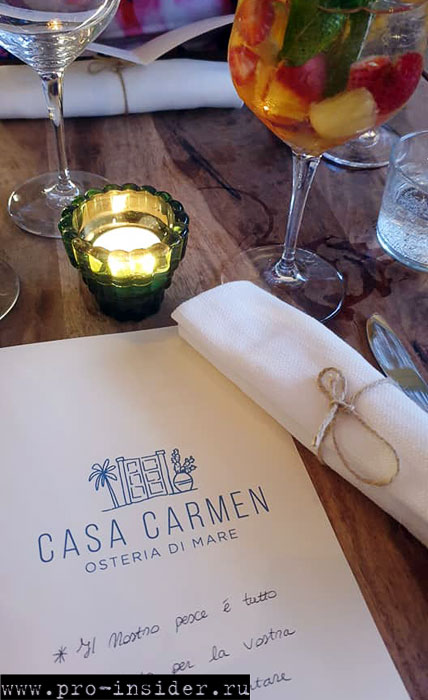 Casa Carmen Fregene