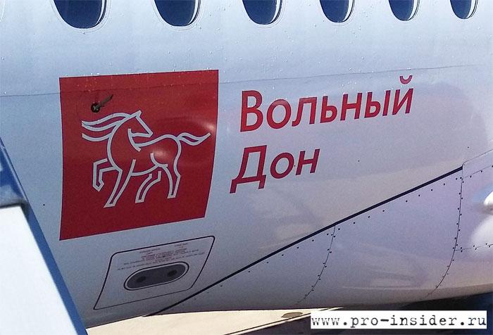 Азимут и «Красный конь»
