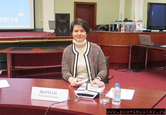 Елена Порман