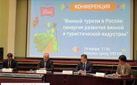 Винный туризм в России: синергия развития винной и туристической индустрии