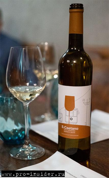 Вино Португалия