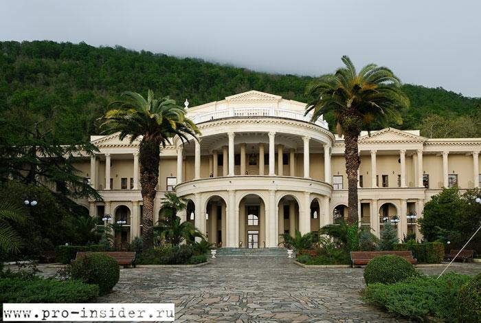 Амра. Абхазия